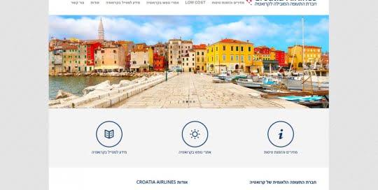 Croatia Airlines - חברת התעופה המובילה לקרואטיה