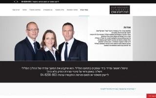משרד עורכי דין | דביר רייכרט שוורץ