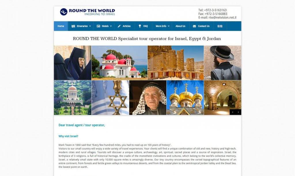 ROUND THE WORLD | incoming to israel